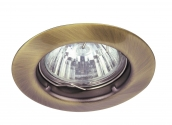 Spot relight fix GU5.3, 12V bronz