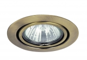 Spot relight, kör bill. GU5.3, 12V,  bronz